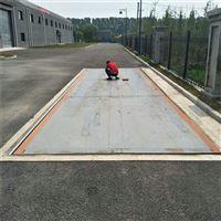 松江60吨电子地磅厂家 3x14m80t汽车磅秤