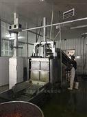 不锈钢金针菇压榨机酱腌菜流水线设备
