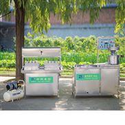 中科圣创豆腐机做豆腐视频 家用豆腐机厂家直销 不锈钢自动豆腐机