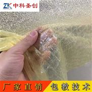 中科圣创大型全自动腐竹机厂家 广州新型腐竹机多少钱一台