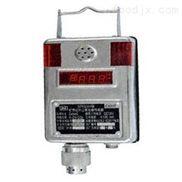 ZH86044 煤矿用红外二氧化碳传感器
