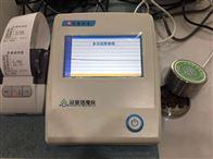 GYW-4M食品水分活度仪优势/特点
