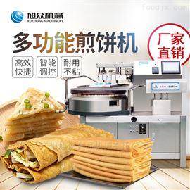 XZ-60山西全自动煎饼机杂粮特色小吃广州旭众厂家