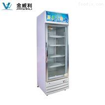 展示柜,商用保鮮柜,超市冰箱,冷柜,咸陽