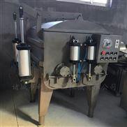供应火腿专用拌馅真空拌馅机搅拌设备厂家