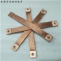 铜编织带熔压端子熔压成型工艺