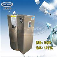 NP300-18容量300升功率18000瓦蓄热式电热水器