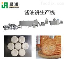 休閑食品生產線 熱門膨化醬油餅 成套設備
