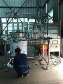柏木精油提取设备