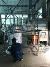 实验型精油提取设备