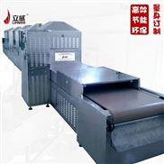 濟寧木材微波干燥設備
