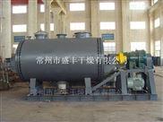 硫化黑真空耙式干燥机