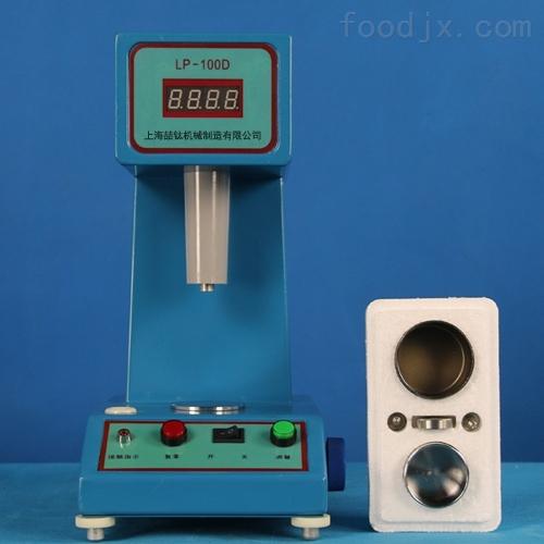 土壤液塑限联合仪显示方式