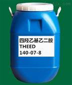 四羥乙基乙二胺 140-07-8