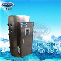 NP200-80容积200升功率80000瓦商用电热水器