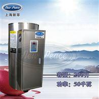 NP200-50容积200升功率50000瓦大功率电热水器