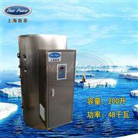 NP200-48大容量热水器容积200L功率48000w热水炉