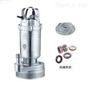 沁泉 Q(D)X-S全不銹鋼精密鑄造小型潛水電泵