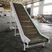不銹鋼鏈板提升輸送機擋板式鏈板輸送帶