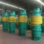 BQS礦用隔爆型排污排沙潛水電泵