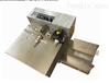 固体墨轮打码机(加宽型)
