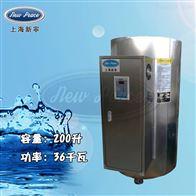 NP200-36容积200升功率36000瓦不锈钢电热水器