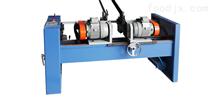 金屬圓管/圓棒雙頭倒角機 (YK-50-550型)