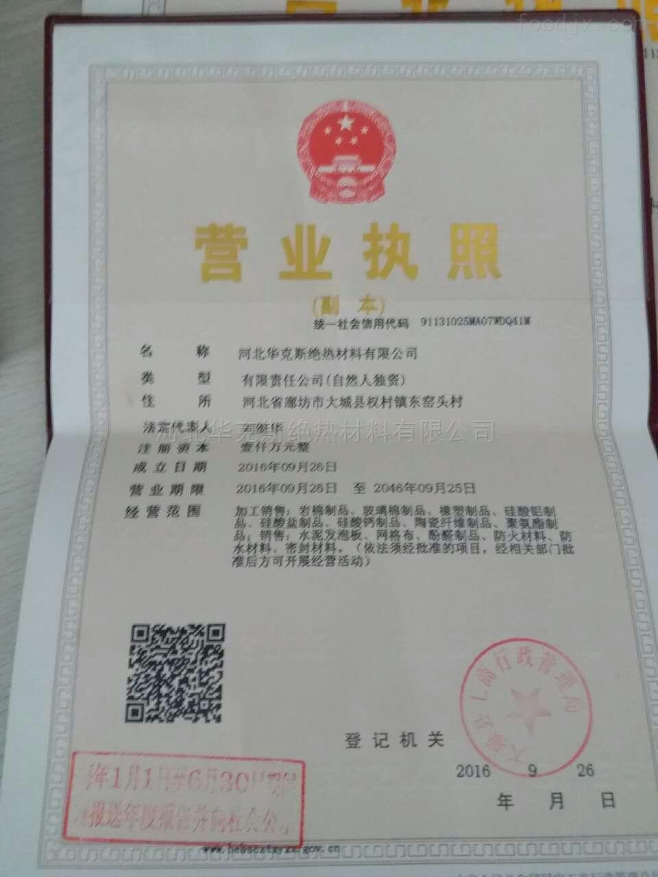 产品其他证书