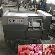 QD-350-厂家直销结构合理肉类切丁机 可切丁丝片条