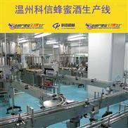 kx-65686-全套蜂蜜酒生产设备 蜂蜜饮料加工流水线