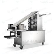 小型商用全自动803饺子皮机厂家直销
