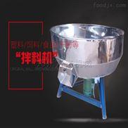 50公斤化工原料攪拌機小型化工藥劑混合機
