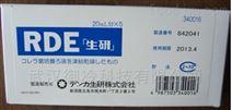 生研霍亂濾液/受體破壞酶340016 340122