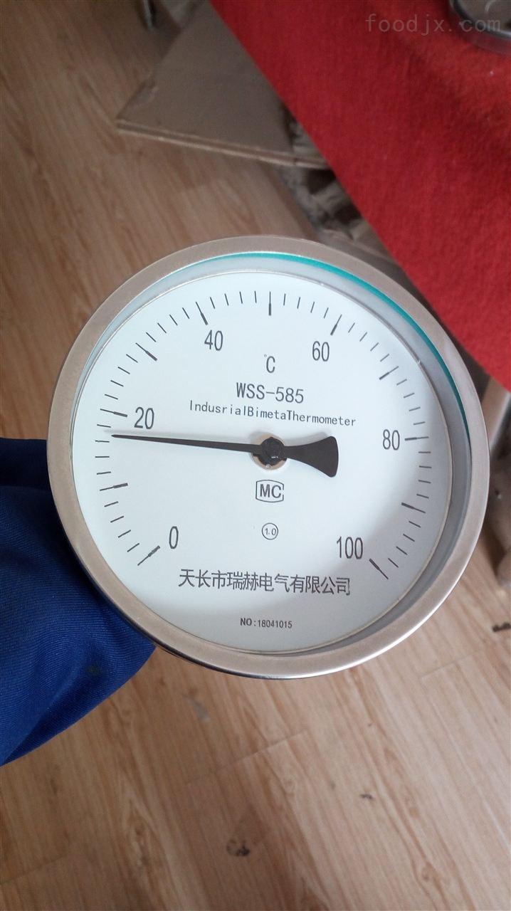 90度,135度,WSS-585双金属温度计