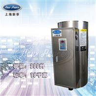 NP200-15蓄热式热水器容量200L功率15000w热水炉