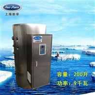 NP200-9多用途热交换设备~热水炉
