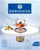 智國多功能蒸汽火鍋 石鍋魚海鮮蒸汽能鍋