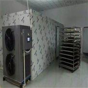 厂家直销空气能杨梅草莓热泵烘干机节能环保
