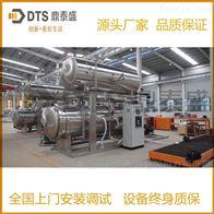DTS-PL多功能全自動雙層水浴真空袋裝殺菌鍋