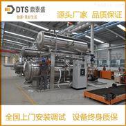 DTS-XZ-八宝粥卧式连续旋转式高温高压杀菌锅