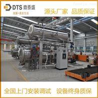 DTS-XZ八宝粥卧式连续旋转式高温高压杀菌锅