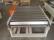 小型板链输送机 宁津吨包输送机生产厂家