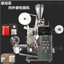 XY-185型袋泡茶内外袋包装机