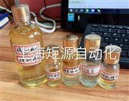 上海矩源百里香精油提取設備