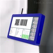 食品喷码机