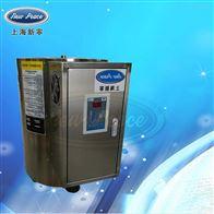 NP100-14.4容量100升功率14400瓦蓄水电热水器