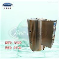 NP100-6容量100升功率6000瓦贮水式电热水器