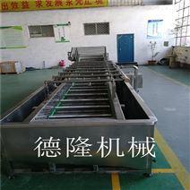 清洗不銹鋼沖孔鏈板輸送機耐腐蝕材質定做