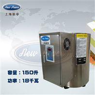 NP150-18容量150升功率18000瓦蓄水式电热水器