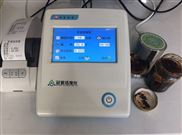 便携式调味品水活度测定仪校准标准